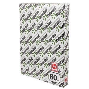Copierbond A3 Fotokopi Kağıdı 80gr 500lü