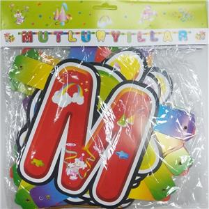 Kika Karton Banner Mutlu Yıllar BNR04