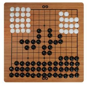 Redka Go Oyunu 051189